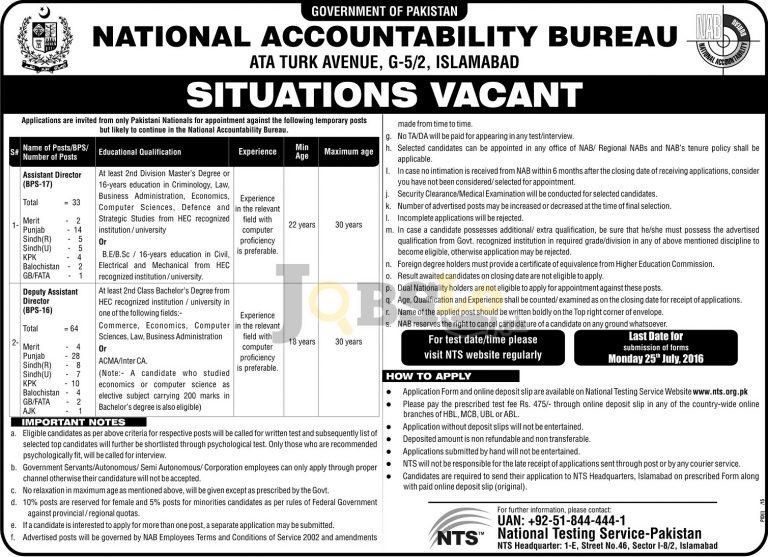 National Accountability Bureau Islamabad Jobs 2016 NTS Online Form www.nts.org.pk