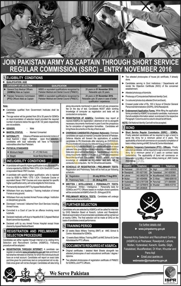 Join Pakistan Army 2016 Through Short Service Regular Commission Online Registration