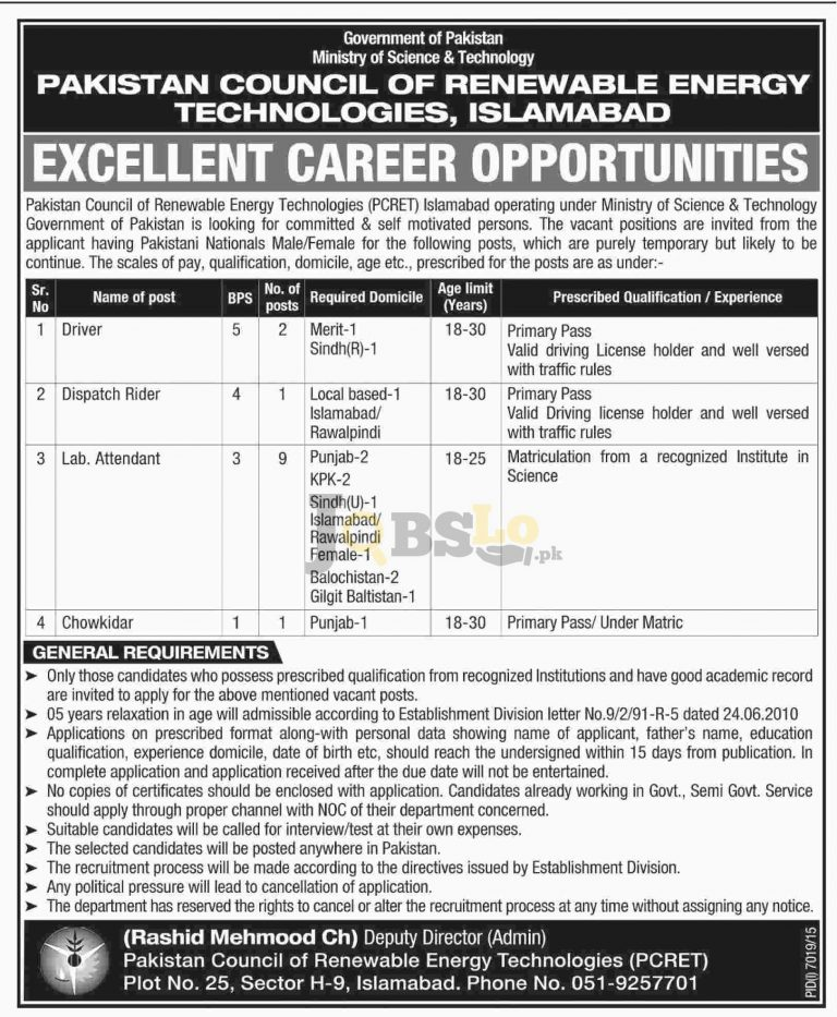 Pakistan Council of Renewable Energy Technologies Islamabad Jobs 2016 Employment Offers