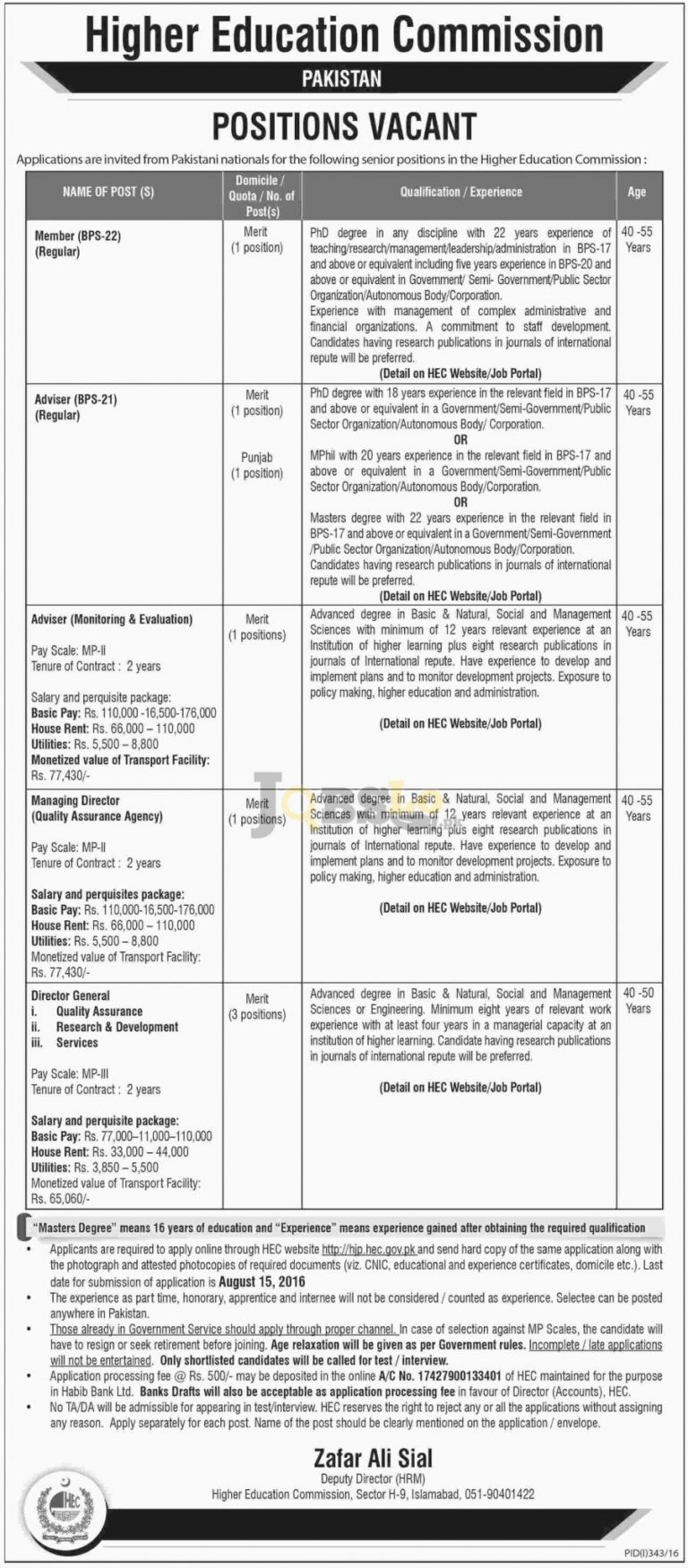 Higher Education Commission HEC Pakistan Jobs 2016 Advertisement Latest