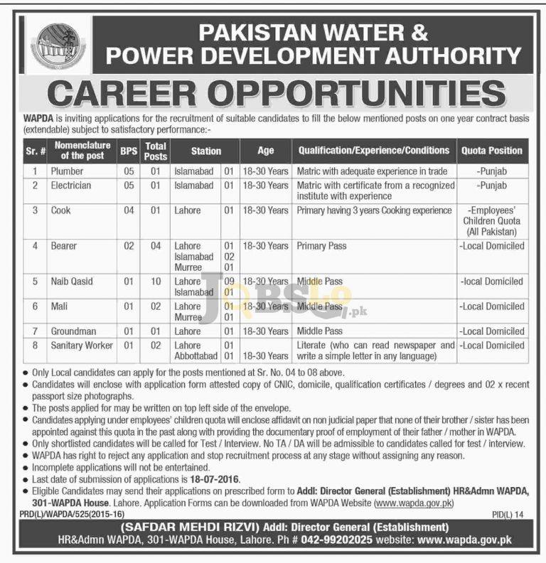 WAPDA Pakistan Jobs July 2016 For Electrician Naib Qasid Advertisement Latest
