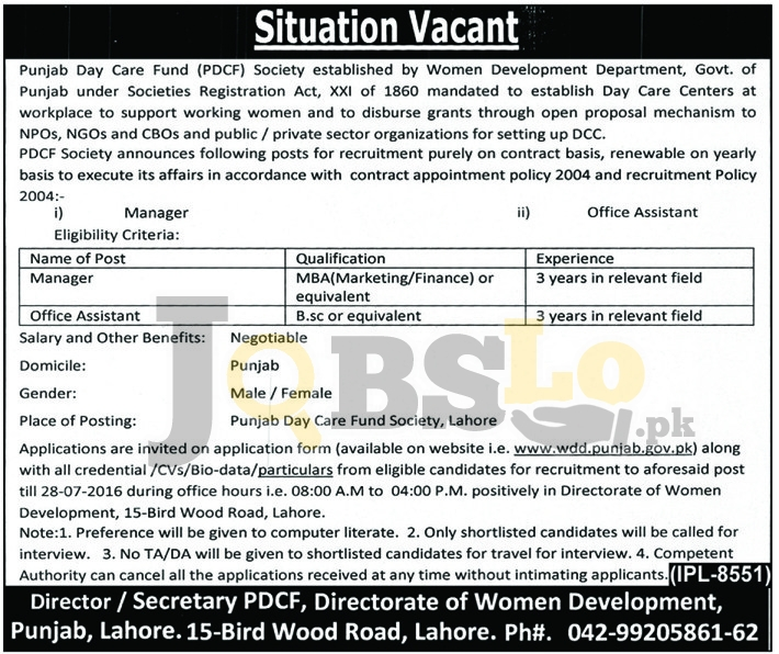 Punjab Day Care Fund Jobs July 2016 Latest Add Online Form Download
