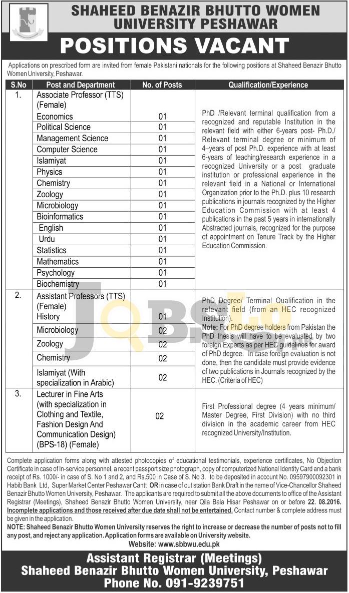 SBBWU Peshawar Jobs 2016 Application Form Download Online