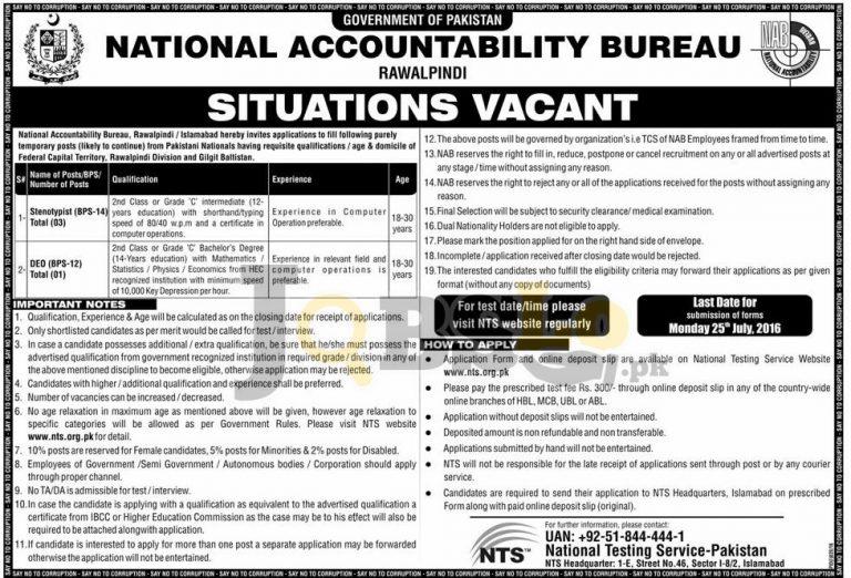 National Accountability Bureau Jobs 2016 Rawalpindi NTS Application Form Download Online