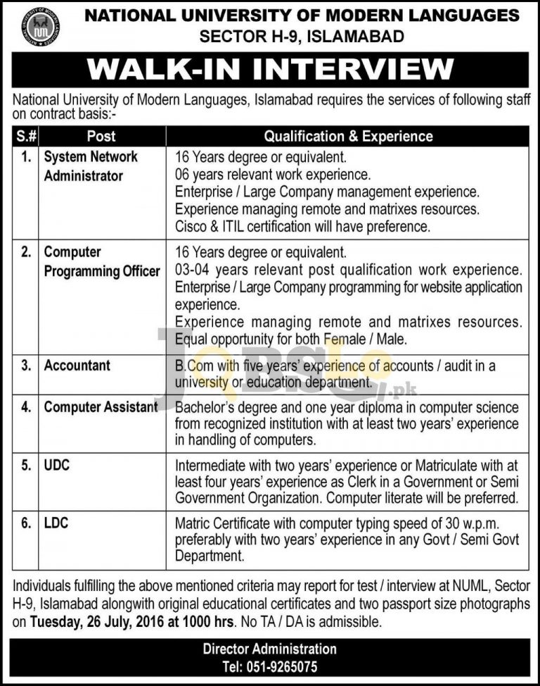 NUML Islamabad Jobs 2016 For Computer Assistant Test & Interview Schedule