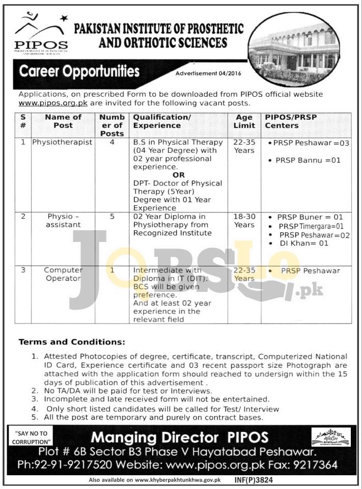 Pakistan Institute of Prosthetic & Orthotic Sciences PIPOS Peshawar Jobs 2016 Latest Add