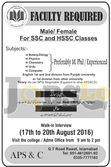 Army Public School & College System Islamabad Jobs August 2016 Current Vacancies