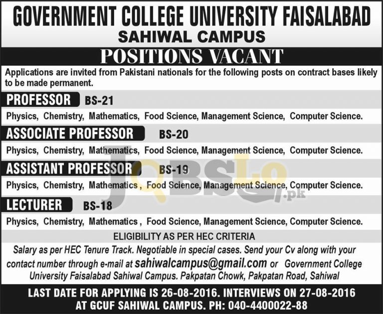GC University Faisalabad Sahiwal Campus Jobs 2016 Apply Online Latest