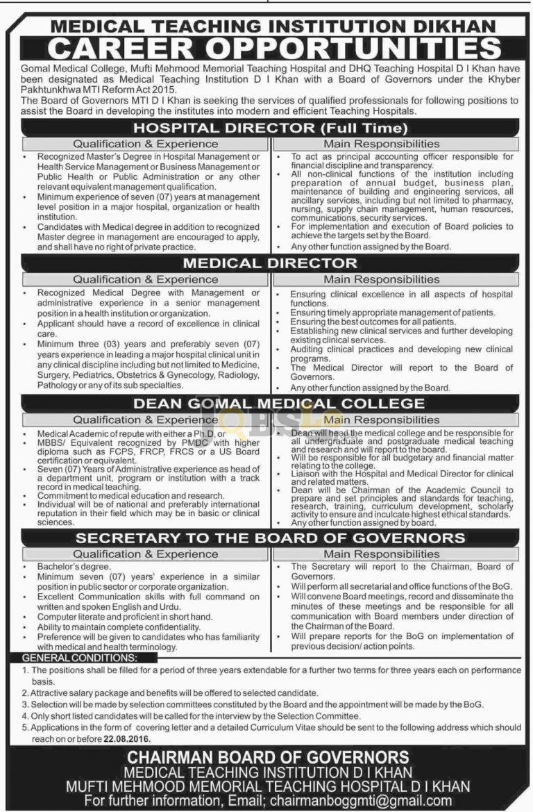 MTI Medical Teaching Institute Jobs 2016 DI Khan Latest Employment Offers