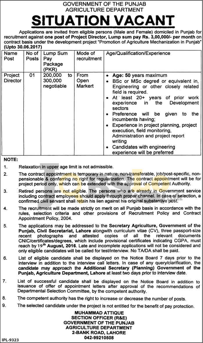 Agriculture Department Punjab Jobs August 2016 For Project Director Eligibility Criteria