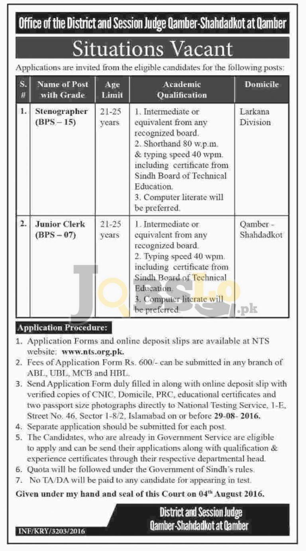 District & Session Court Qamber Shahdadkot Jobs 2016 NTS Test & Sample Paper