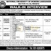 NUML University Islamabad Jobs August 2016 Current Employment Offers