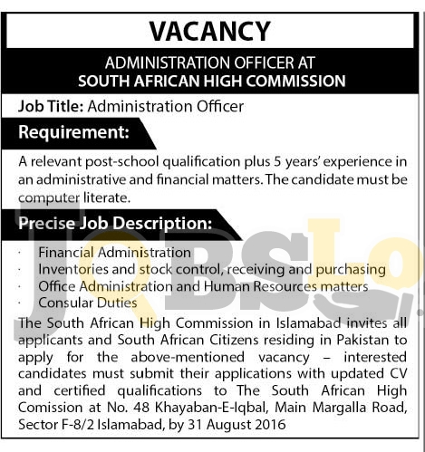 South African High Commission Jobs 2016 Islamabad Latest Career Offers