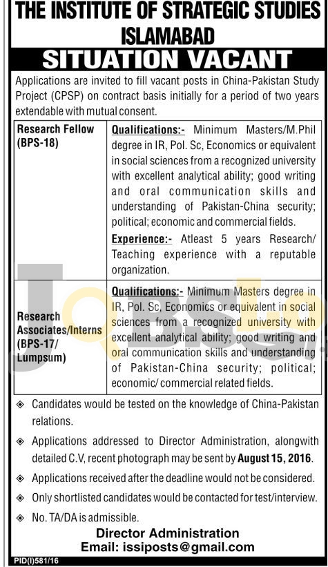 Institutes of Strategic Studies Islamabad Jobs 06 Aug 2016 For Research Fellow Eligibility Criteria