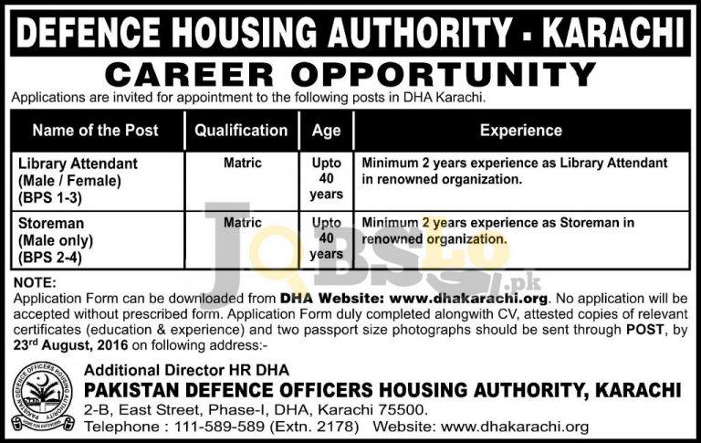 www.dhakarachi.org Jobs Application Form Download 2016 Defence Housing Authority Karachi