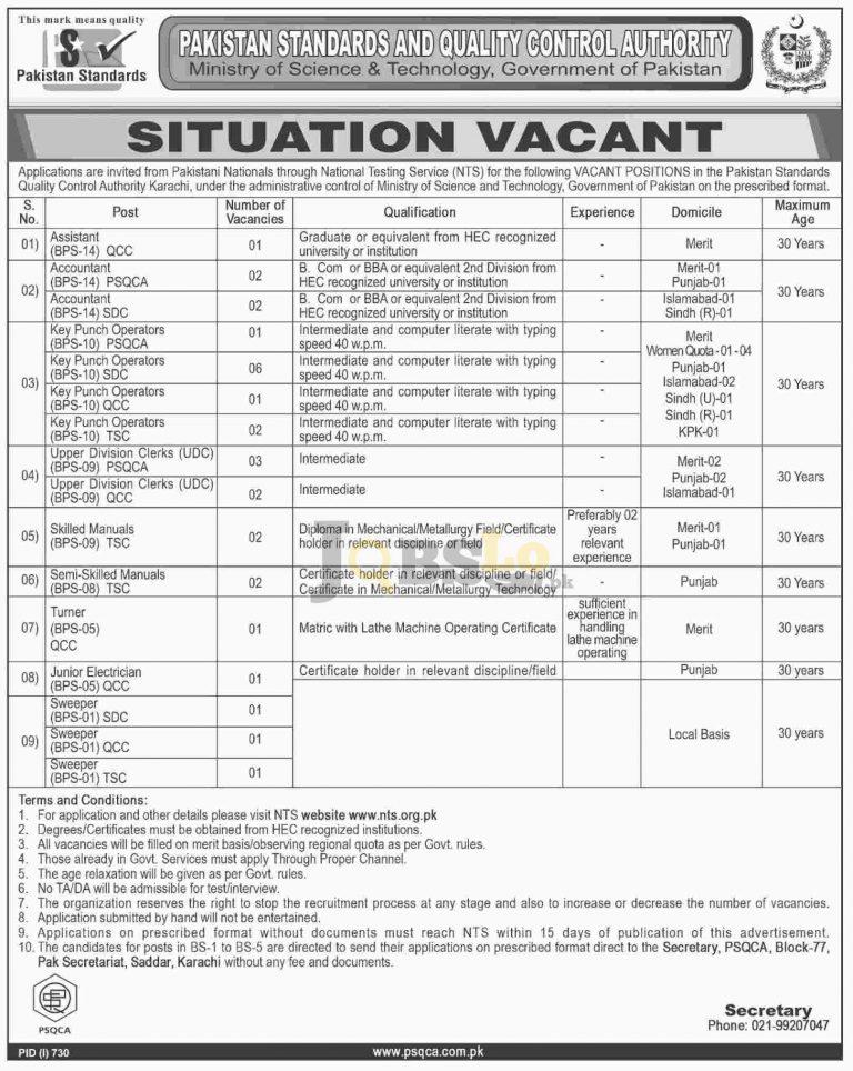 Pakistan Standard Quality Control Authority PSQCA Jobs 2016 NTS Test & Online Sample Paper