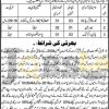 Provincial Building Division Lahore Jobs 2016 Test & Interview Date
