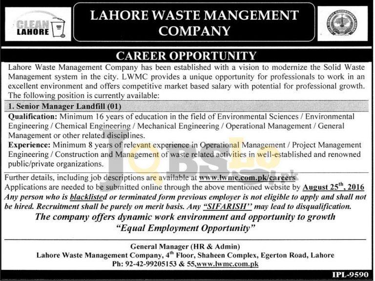LWMC Lahore Jobs August 2016 Apply Online www.lwmc.com.pk