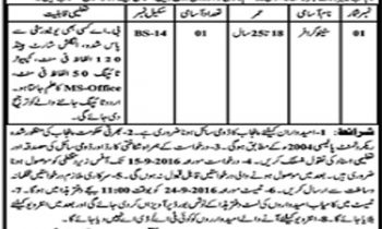 Stenographer Jobs Punjab Labour Court Lahore 2016 Test & Interview Date