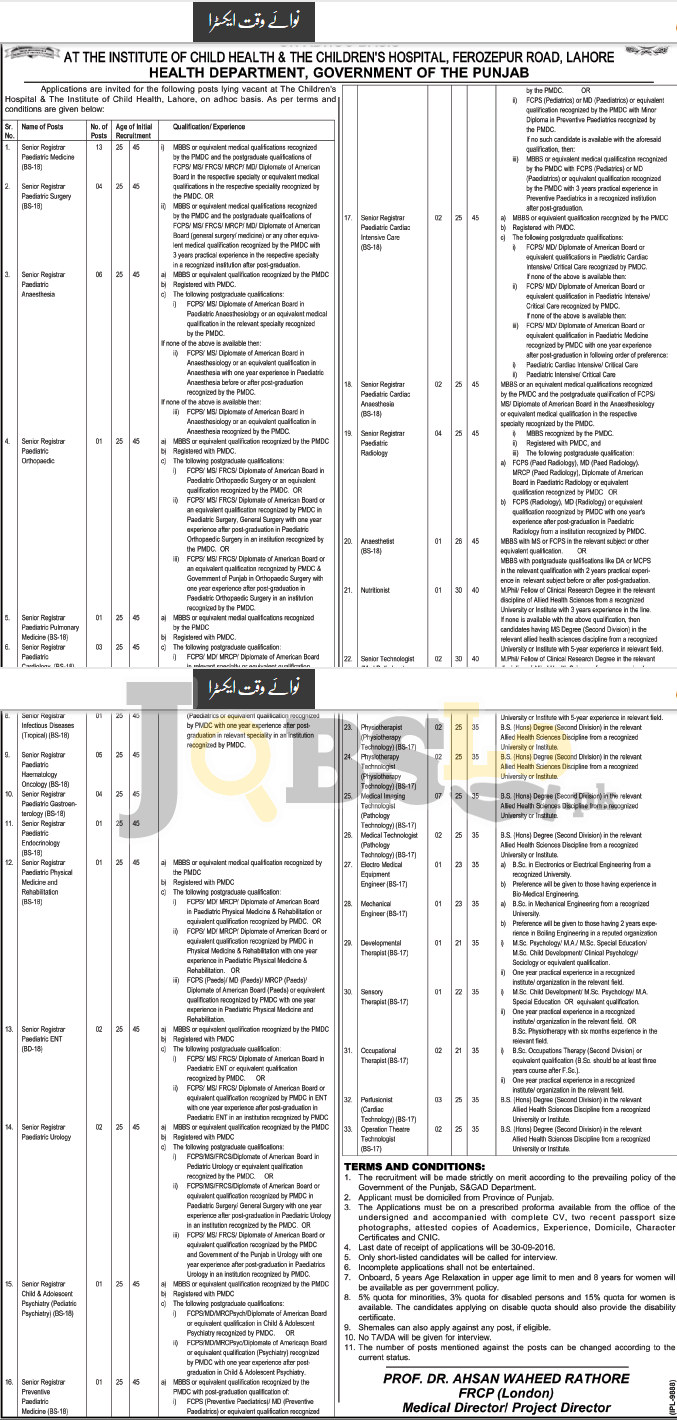Children Hospital Lahore Jobs August 2016 Institute of Child Health Advertisement Latest