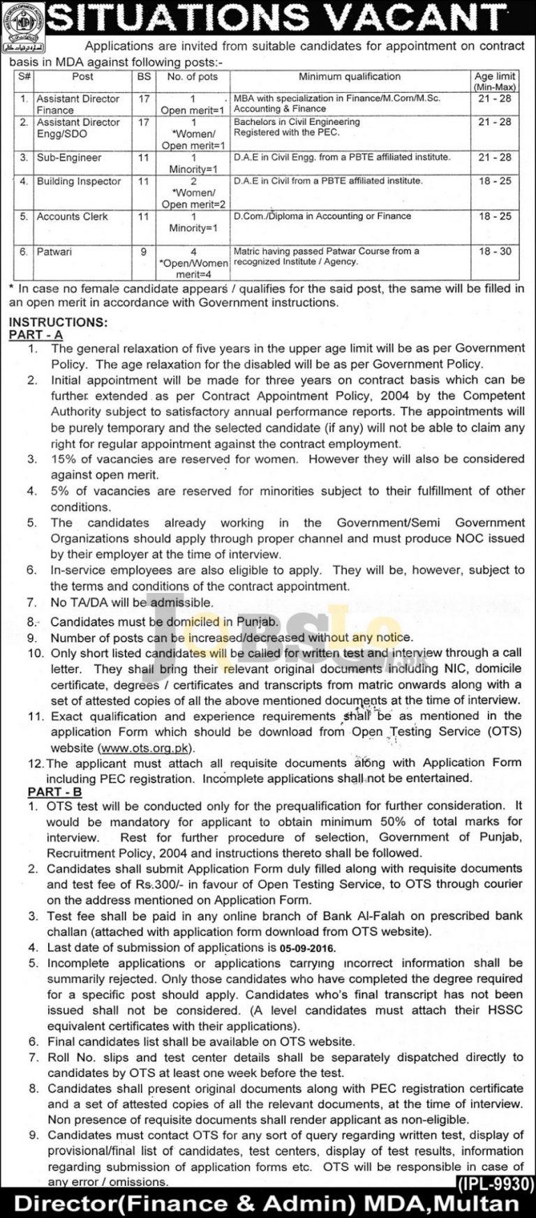 Multan Development Authority MDA Jobs August/ September 2016 Online Application Forms www.ots.org.pk