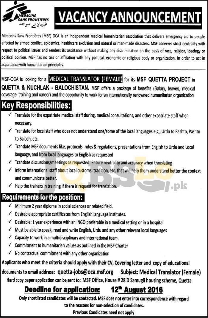 Medecins Sans Frontier Quetta  Jobs August 2016 For Females Latest Add