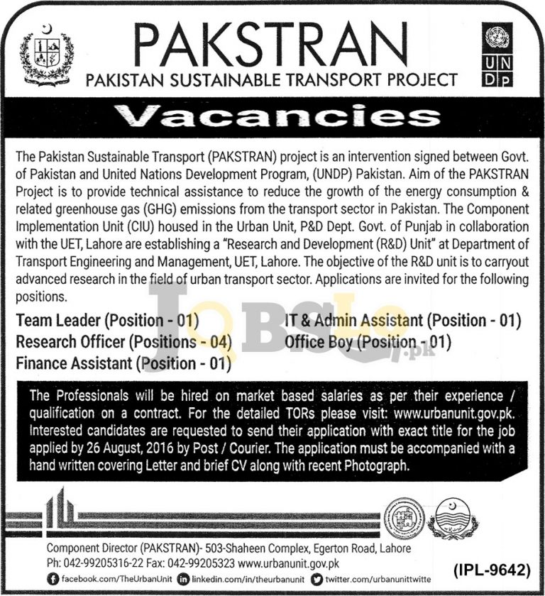 Pakistan Sustainable Transport Project Jobs Lahore August 2016 Employment Offers