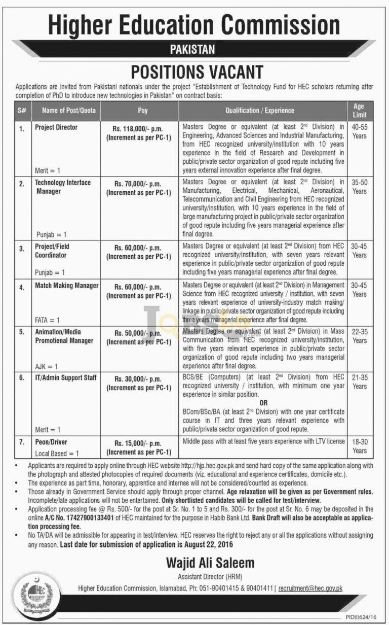 HEC Jobs 08 Aug 2016 Online Application Form Download
