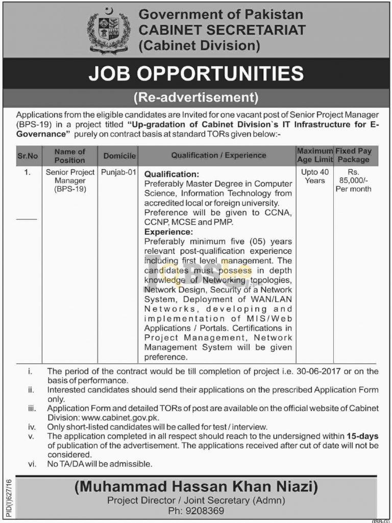 Cabinet Division Pakistan Jobs 2016 Application Form www.cabinet.gov.pk