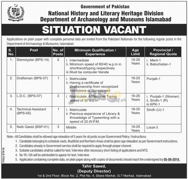 Department of Archaeology and Museum Pakistan Jobs 2016 For Stenographer LDC Eligibility Criteria