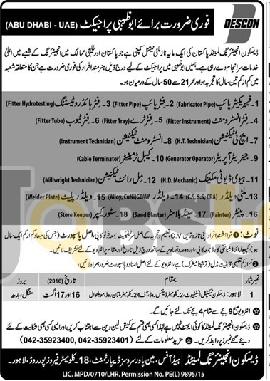 Descon Engineering Jobs