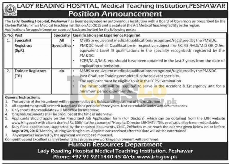 Lady Reading Hospital LRH Peshawar Jobs 2016 For Specialist Registrar Online Form Download
