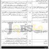 PO Box 374 Rawalpindi Jobs 2016 Pakistan Army Latest Vacancies