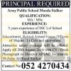 Army Public School Marala Sialkot Jobs 2016 For Principal Latest