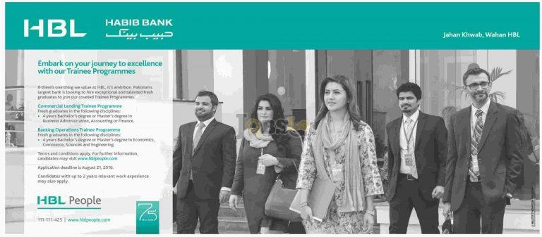 HBL Trainee Program 2016 Habib Bank Apply Online For Fresh Graduates