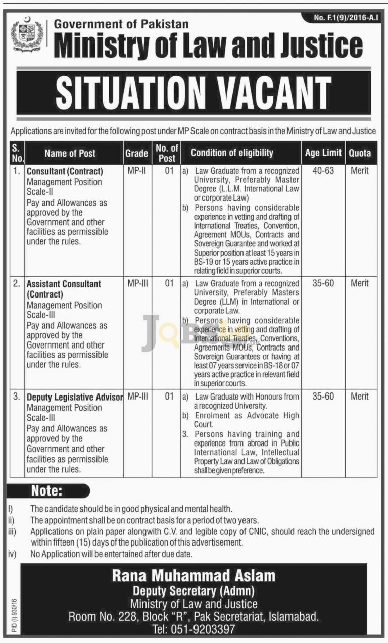 Ministry of Law and Justice Jobs Aug/Sep Jobs 2016 For Consultants Latest Add