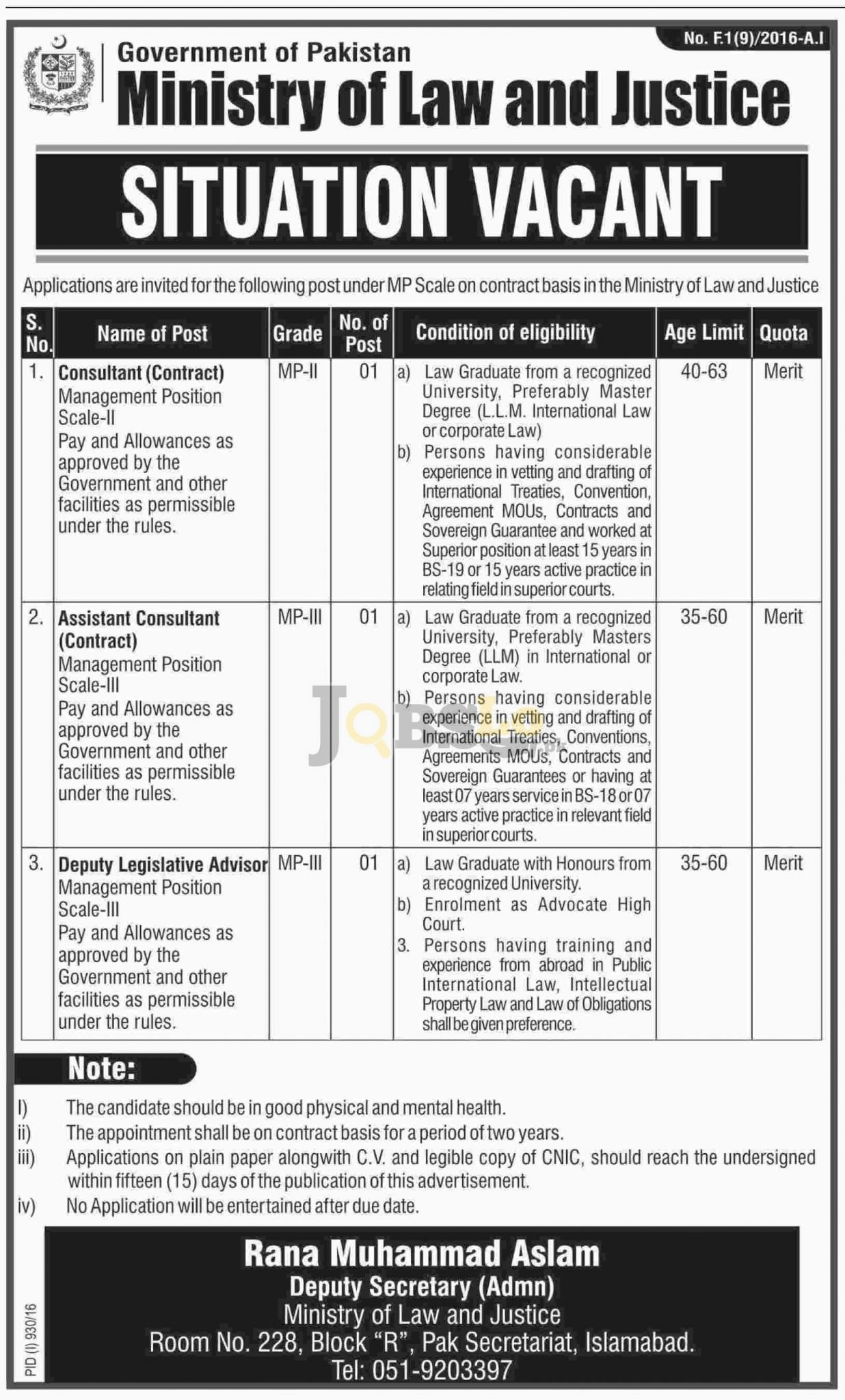 Ministry of Law and Justice Jobs