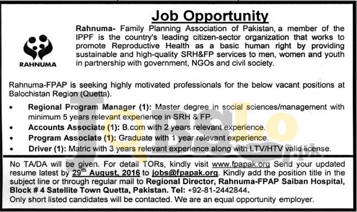 Rahnuma FPAP Quetta Jobs 2016 Family Planning Association in Pakistan Apply Online