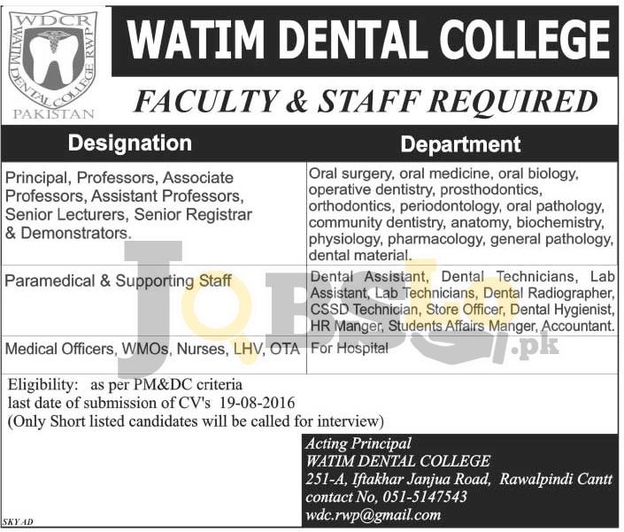 Watim Dental College Jobs 2016 in Rawalpindi For Medical Officer Eligibility Criteria