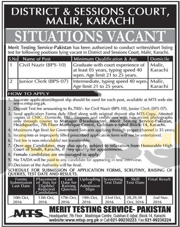 District & S ession Court Jobs