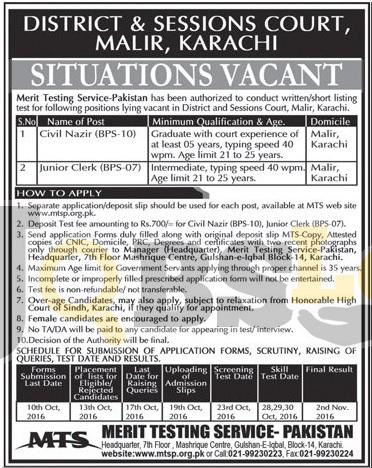District & Session Court Malir Karachi Jobs 2016 MTS Online Application Form Download