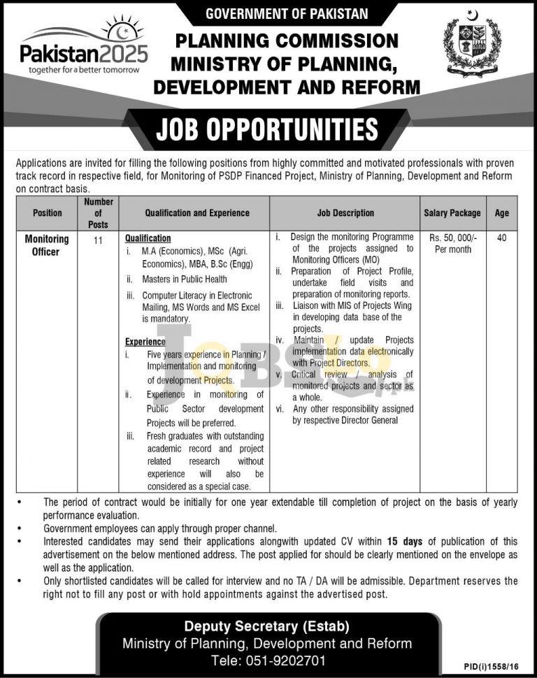 Ministry of Planning Development & Reform Jobs 2016 Govt of Pakistan Latest Add