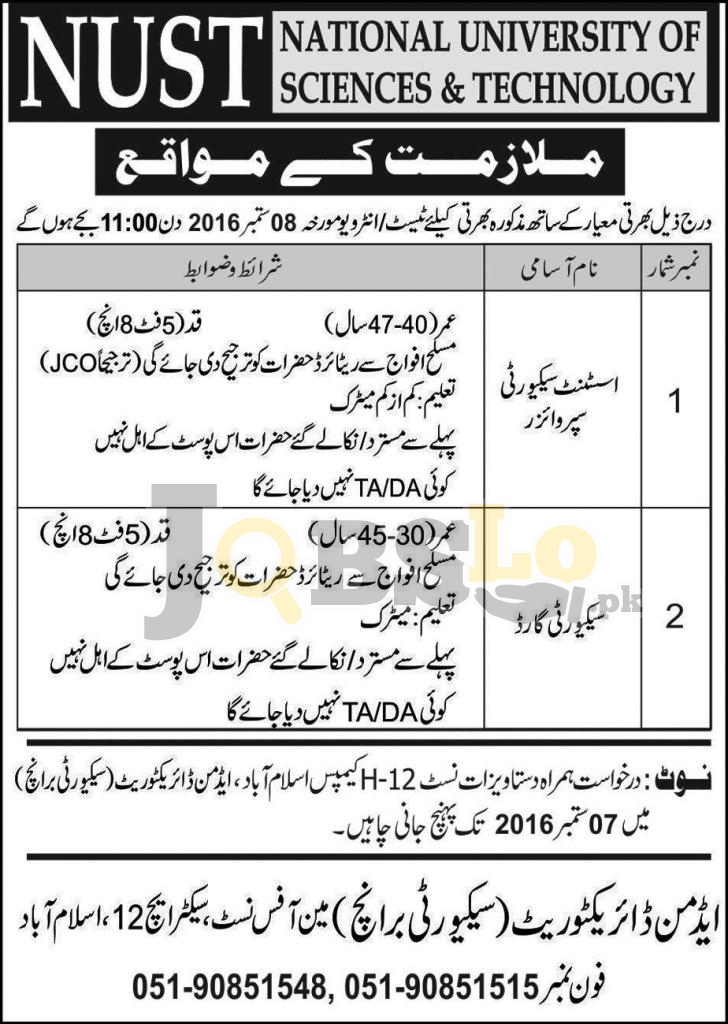 National Institute of Science & Technology Islamabad Jobs 2016 Advertisement Latest