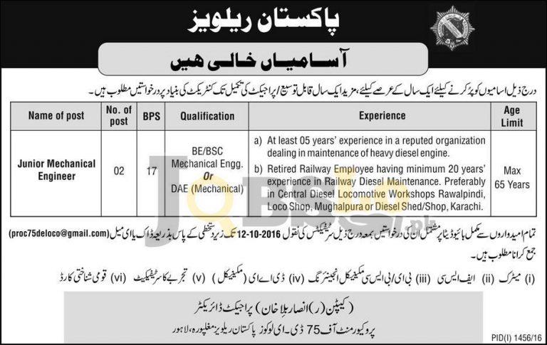 Pakistan Railways Lahore Jobs 2016 For Junior Mechanical Engineer Eligibility Criteria
