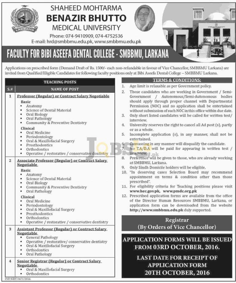 Bibi Asifa Dental College SMBBMU Larkana Jobs 2016 Online Form Download smbbmu.edu.pk