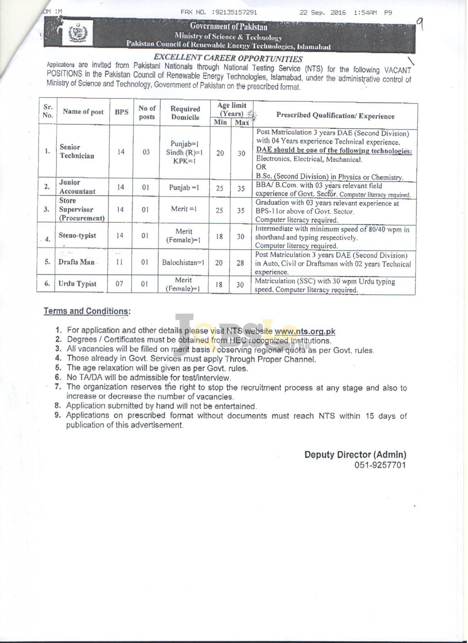 Pakistan Council of Renewable Energy Technologies Islamabad Jobs 2016 NTS Test & Sample Paper