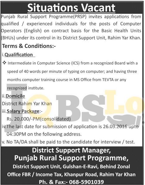 Punjab Rural Support Program Rahim Yar Khan Jobs 2016 September Advertisement