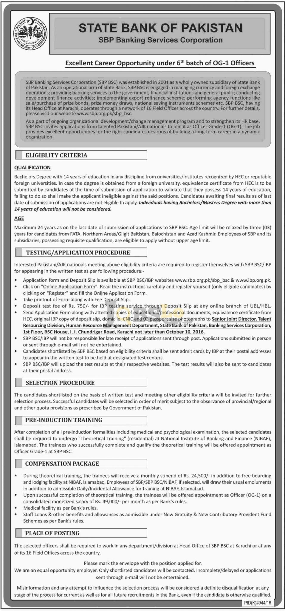 SBP Bank Jobs