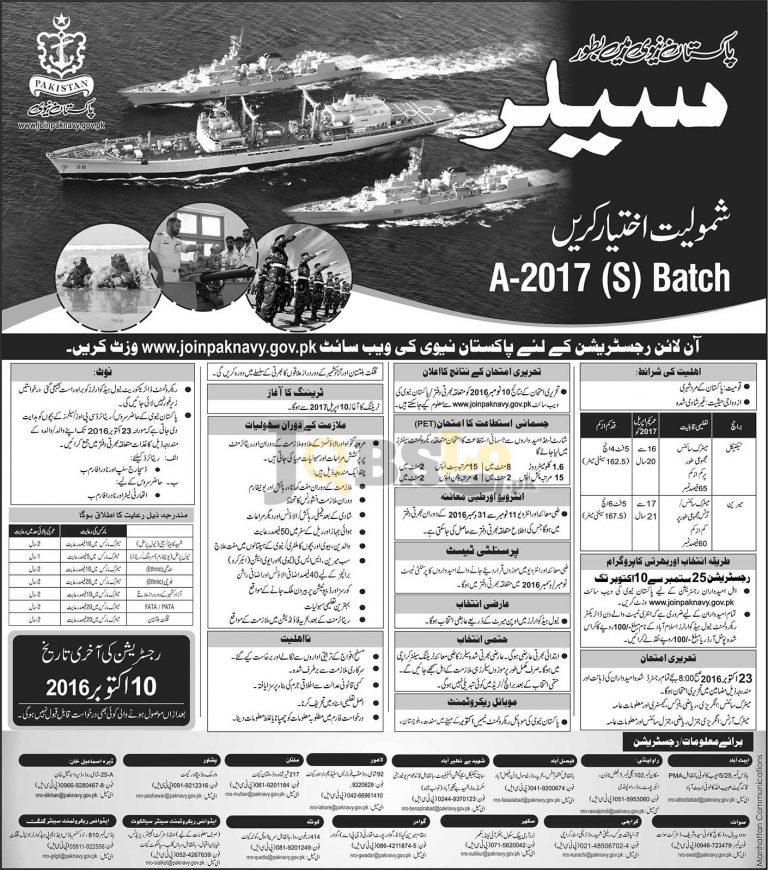 Join Pakistan Navy as Sailor (S) Batch A-2017 Online Registration joinpaknavy.gov.pk