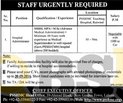 Punjab Social Security Health Management Company PSSHMC Jobs 2016 Current Opportunities